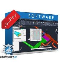 نرم افزار Autodesk Fabrication ESTmep 2021 مدل سازی و تخمین هزینه