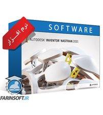 نرم افزار Autodesk Inventor Nastran 2021.0.1  طراحی و مدلسازی