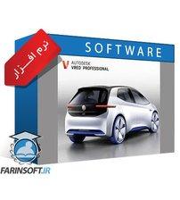 نرم افزار Autodesk VRED Pro 2021 مصور سازی محصولات تجاری
