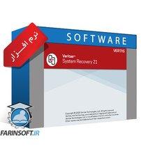 نرم افزار Veritas System Recovery v21.0.0.57158 – برنامه ریکاوری سیستم ها