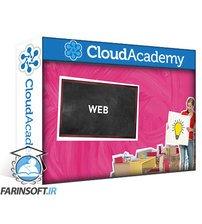 دانلود Cloud Academy Fundamentals of Web Page Development