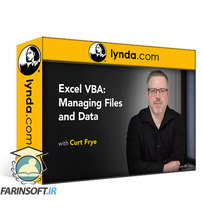دانلود lynda Excel VBA: Managing Files and Data