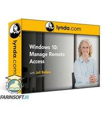 دانلود lynda Windows 10: Manage Remote Access