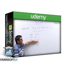 دانلود Udemy The Complete Package