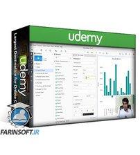 دانلود Udemy MicroStrategy Desktop 2020