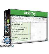 دانلود Udemy The Power Pivot, Power Query in Excel and Power BI Bundle