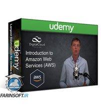 دانلود Udemy AWS Business Essentials – The Business Value of Amazon AWS