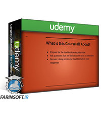 دانلود Udemy Machine Learning Interview Questions