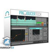 دانلود ProducerTech Pro Audio Mastering Tips in Ableton Live