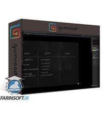 دانلود Gumroad Jan Urchel – 3D Environment Design for Production
