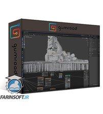دانلود Gumroad Sketching 3d Environments in Blender by Jan Urschel