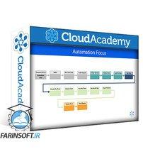 دانلود Cloud Academy SRE Tools & Automation