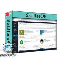 دانلود Skillshare Website Security; Protect it from bots & hackers (WordPress)