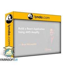 دانلود lynda Build a React Application Using AWS Amplify