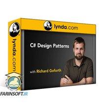 دانلود lynda C# Design Patterns