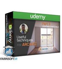 دانلود Udemy Archviz in Blender 2.80 / Interior Visualization from DXF