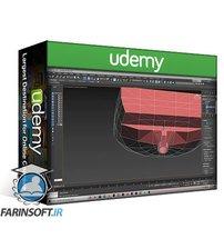 دانلود Udemy Basic Mesh Modeling with 3DSMAX: Sanitaryware Objects