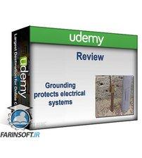 دانلود Udemy Electrical Substation Earthing / Grounding Complete Guide