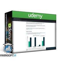دانلود Udemy Gradle Essential Training For Java Developers