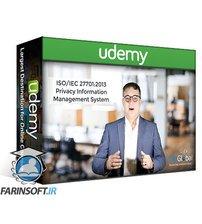 دانلود Udemy ISO 27701 – Privacy and Information Security