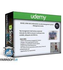 دانلود Udemy ISO/IEC 27001. Information Security Management System.