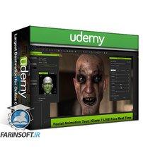 دانلود Udemy Learn iClone 7 | Character Creator | Unreal Engine Pipeline