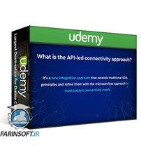 دانلود Udemy Learn Mulesoft: 12 steps to master the development of APIs!