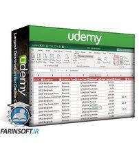 دانلود Udemy MO-200 Microsoft Excel 365/2019 Associate Certification