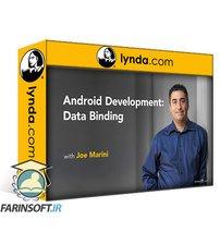 دانلود lynda Android Development: Data Binding