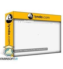دانلود lynda FME Desktop: Data Translation for AEC