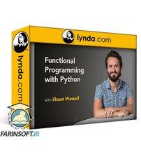 دانلود lynda Functional Programming with Python
