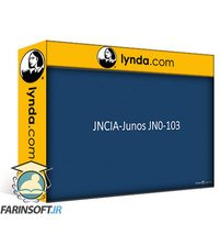 دانلود lynda JNCIA (JN0-103) Cert Prep: 2 Configuration, Monitor, and Maintain