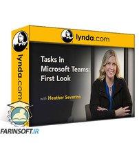 دانلود lynda Tasks in Microsoft Teams: First Look