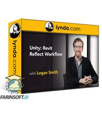 دانلود lynda Unity: Revit Reflect Workflow