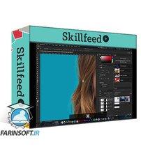دانلود Skillshare Adobe Photoshop CC Bootcamp