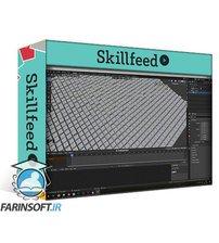دانلود Skillshare Blender: Particle system masterclass