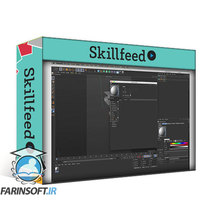 دانلود Skillshare Design a 3D Typography Poster