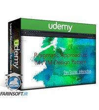 دانلود Udemy Practical Approach to MVVM Design Pattern in iOS and Swift