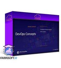 دانلود A Cloud Guru DevOps Concepts