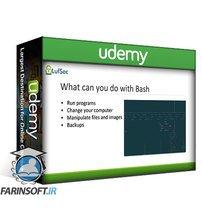دانلود Udemy Introduction to Bash for Penetration Testers
