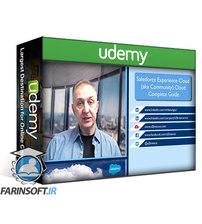 دانلود Udemy Salesforce Experience (aka Community) Cloud Complete Guide