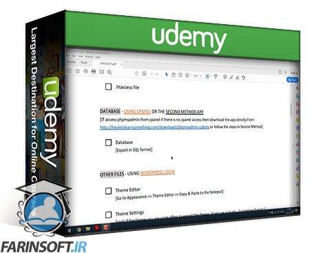 دانلود Udemy Backup & Migrate WordPress sites with/without Cpanel – 2020