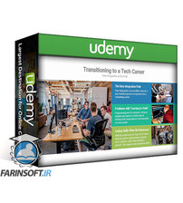 دانلود Udemy Data Integration Fundamentals