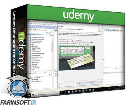 دانلود Udemy IBM Integration Bus with Practicals
