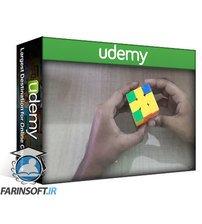 دانلود Udemy Master How To Solve Eight Different Rubik's Cubes