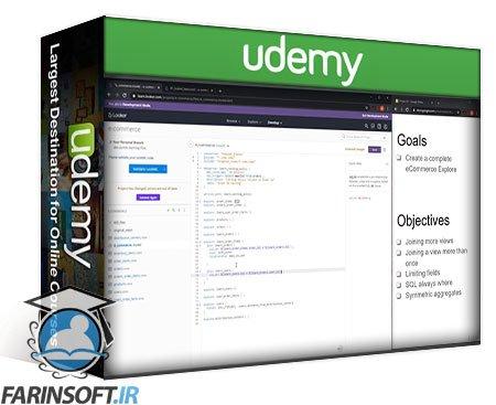 دانلود Udemy Mastering LookML: Looker's Modeling Language
