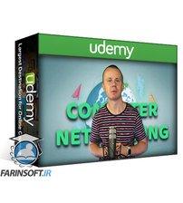 دانلود Udemy World of Computer Networking