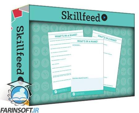 دانلود Skillshare How to name your brand or product