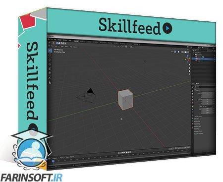 دانلود Skillshare Into Animation: Blender Essentials for Animators