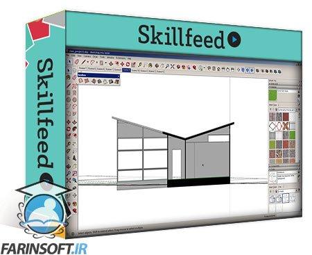 دانلود Skillshare Modern Home Design with SketchUp